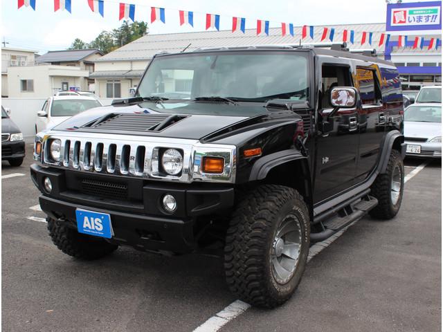 Www Vehiculosusadosjapon Cl Veh 237 Culos Zofri Autos Zona Franca Veh 237 Culos Japon Importaci 243 N